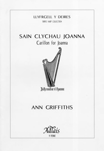 Sain Clychau Joanna / Carillon For Joanna - Ann Griffiths