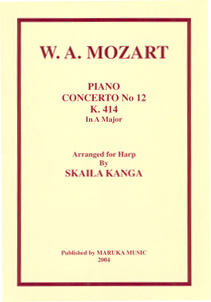 Piano Concerto No 12 K. 141 in A Major - Mozart